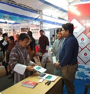 Bhutan DG Expo-2018