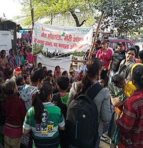 Swachh Bharat Mission-January 2018