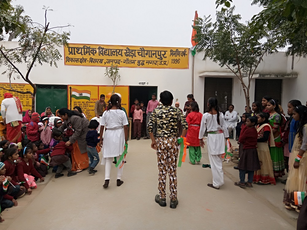 Republic Day Celebration in Schools-January 2018