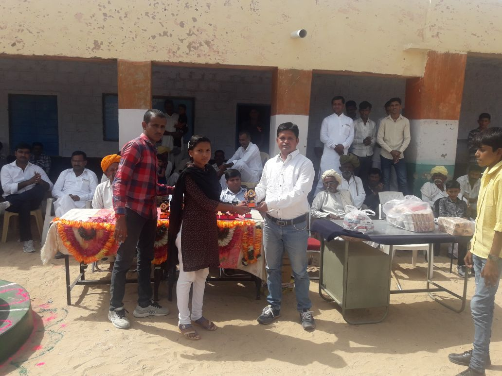 Black Board Distribution  for School at Baap Site on Independence Day 2017