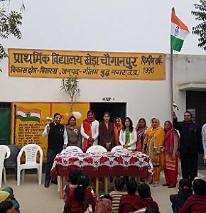Republic Day Celebration in Schools Jan - 2018